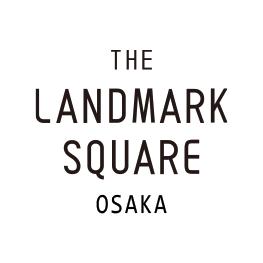 【公式】ザ ランドマークスクエア オオサカ (THE LANDMARK SQUARE OSAKA)